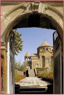 Картинки по запросу Золотой век Армении — История одного похищения