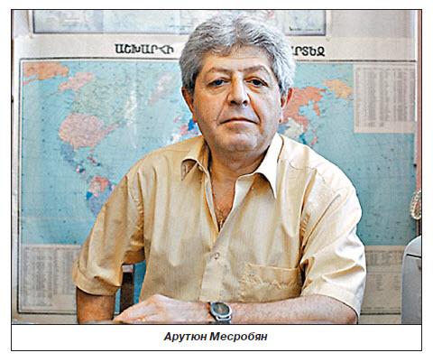 В Армении имеет место весьма опасный системный кризис
