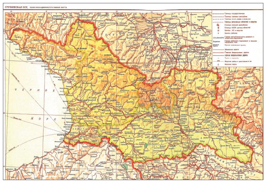 смотровых люков грузия на мировой карте фото раз попал