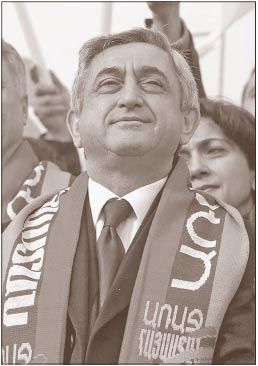 Серж Саркисян – президент Республики Армения