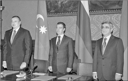 Декларация трех президентов
