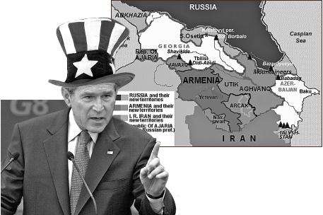 Современная политика США на Кавказе