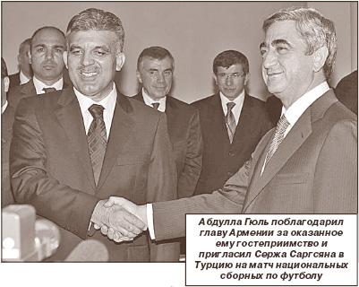 Пентаграмма Нагорного Карабаха