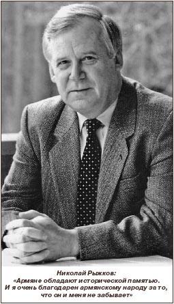Николай Рыжков: «Я сожалею только о том, что разрушился Советский Союз»