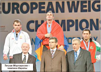 Дождь золотых медалей