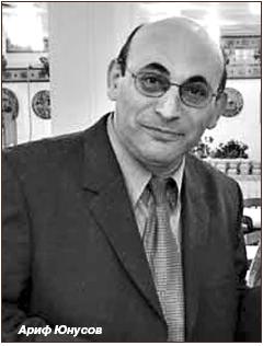 Ариф Юнусов: «Мы должны были давно наладить контакты с карабахскими армянами»