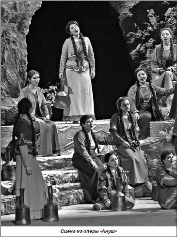Армен Тигранян и его опера «Ануш»