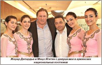 Жерар Депардье в Москве
