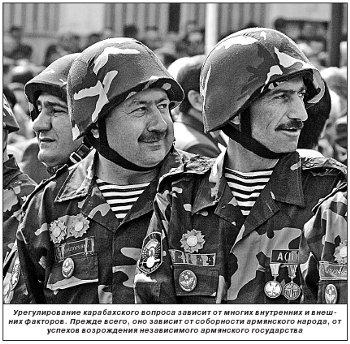 День Победы – великий праздник