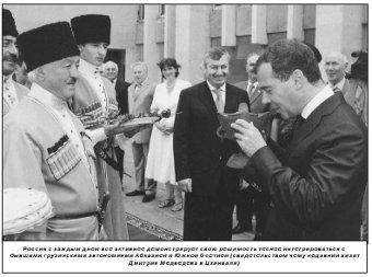 Политический облик Большого Кавказа изменился