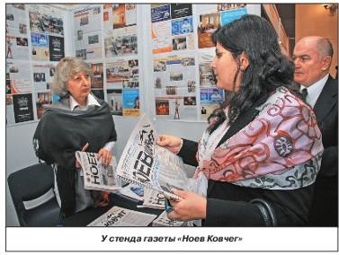 Интерес к армянскому рынку растет