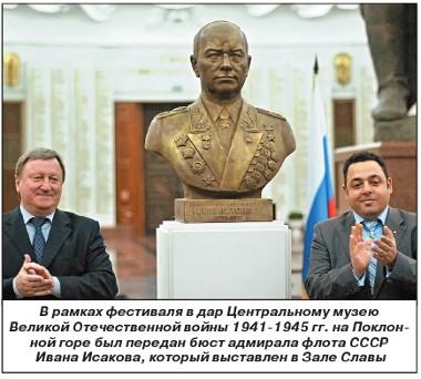 В Москве прошел второй международный фестиваль «Карот»