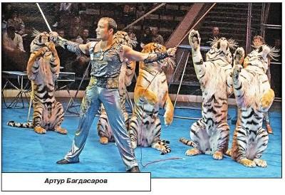 Бакинские короли театра, эстрады, цирка