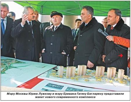 Будет построен новый комплекс «Ереванская крепость»