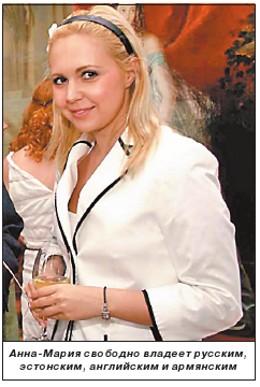 Анна-Мария Галоян – красивая женщина в политике
