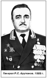 Роман Сергеевич Арутюнов - о событиях в Сумгаите
