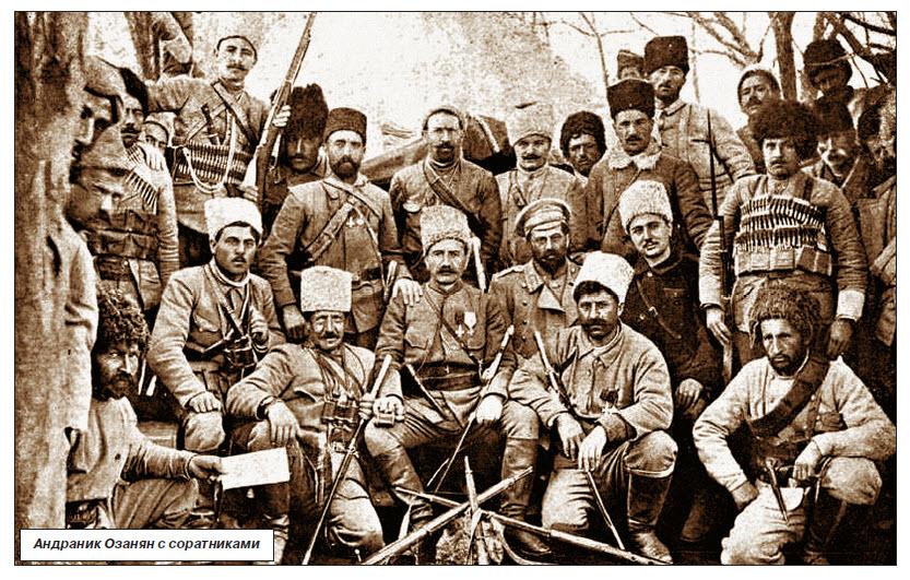 Армяне в первой мировой войне – презентация книги в Москве