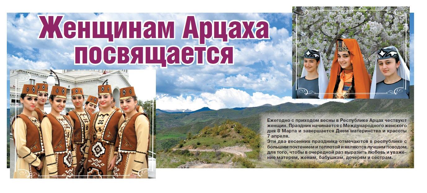 Главного бухгалтера, с 7 апреля открытки на армянском
