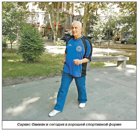 Яркая звезда Саргиса Овивяна: Как молодой армянский форвард покорил футбольный мир Южной Америки