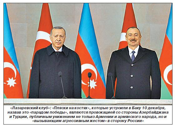 После Карабаха – Армения? Турция и Азербайджан готовятся к новой войне на Кавказе
