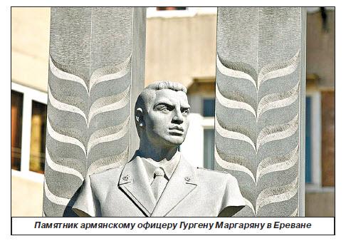ТОПОР САФАРОВА РАЗРУБИЛ АРМЯНО-МАДЬЯРСКИЕ ОТНОШЕНИЯ