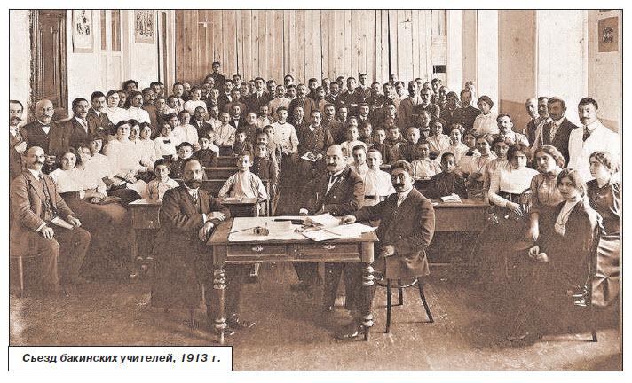 АРМЯНСКИЙ БАКУ В «КАВКАЗСКОМ КАЛЕНДАРЕ» (1896–1913 ГГ.). УЧЕБНЫЕ ЗАВЕДЕНИЯ